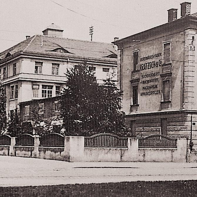 altes Firmengebäude