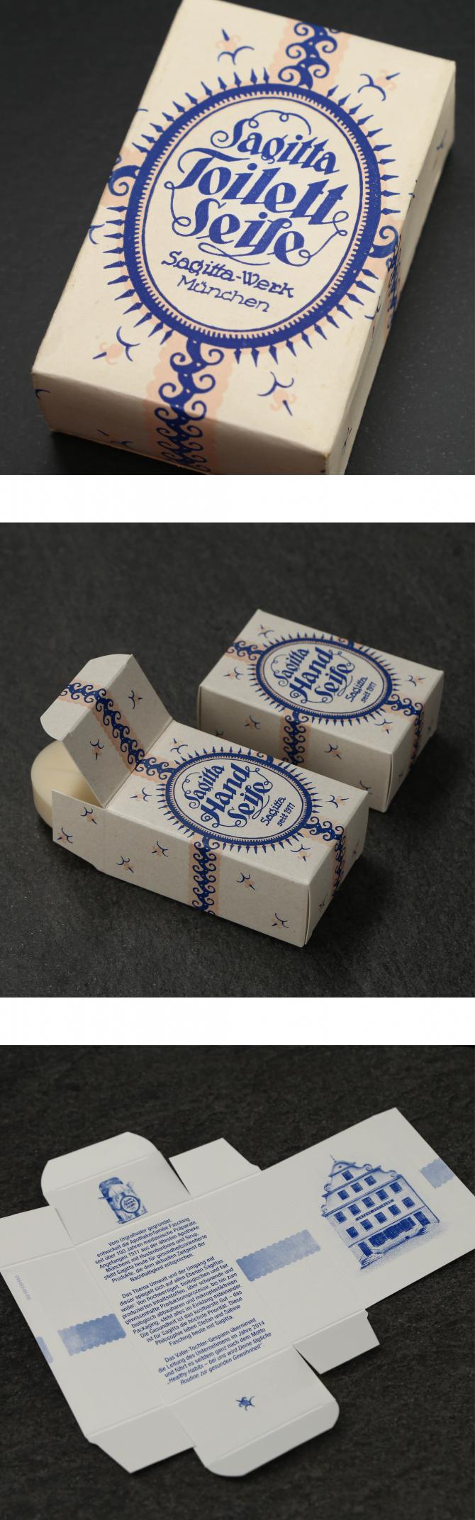 Retro Verpackungsdesign / Vintage Jubiläumsverpackung